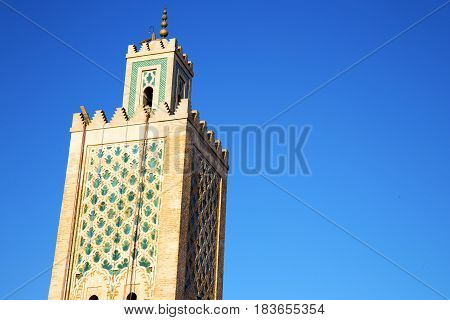 History   Maroc Africa   Religion And The Blue