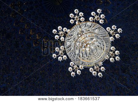 SAMARKAND, UZBEKISTAN - MAY 05, 2014: Chandelier in the mausoleum of Amir Temur
