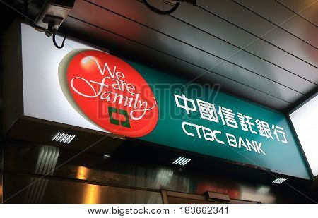 TAIPEI TAIWAN - DECEMBER 5, 2016:CTBC Bank. CTBC Bank is amongst the largest privately owned banks in Taiwan.