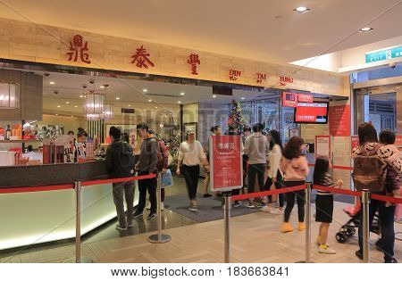 TAIPEI TAIWAN - DECEMBER 6, 2016: Unidentified people visit Din Tai Fung restaurant. Din Tai Fung is known internationally for its xiaolongbao operating worldwide.