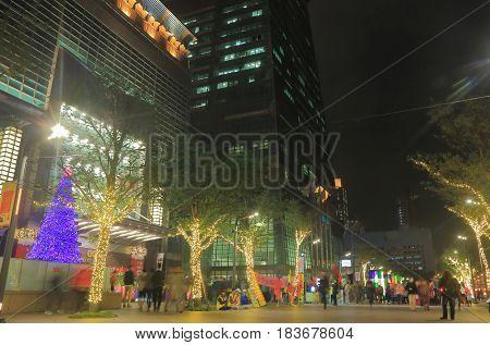 TAIPEI TAIWAN - DECEMBER 6, 2016: Unidentified people visit iconic Taipei 101