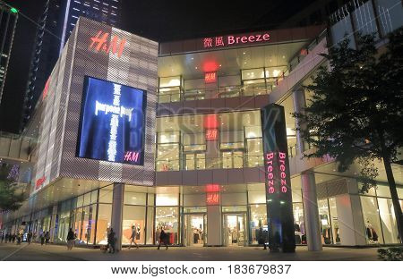 TAIPEI TAIWAN - DECEMBER 6, 2016: Unidentified people visit Breeze shopping mall in Xinyi shopping district.
