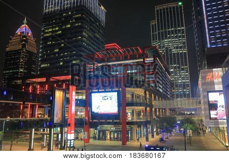 TAIPEI TAIWAN - DECEMBER 6, 2016: Unidentified people visit Xinyi New Life Square. Xinyi New Life Square is located in the center of Xinyi shopping district.