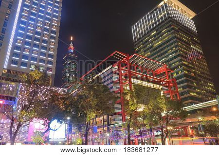 Modern shopping district cityscape in Taipei Taiwan
