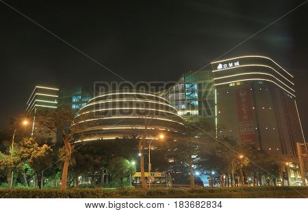 TAIPEI TAIWAN - DECEMBER 6, 2016: Core Pacific City Living mall. Core Pacific City Living mall is a shopping mall of 12 above ground stories and 7 underground levels.