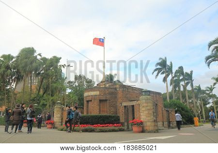 TAIPEI TAIWAN - DECEMBER 7, 2016: National Taiwan University. National Taiwan University NTU is considered the most prestigious university in Taiwan ranking among the top 150 in the world