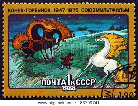 RUSSIA - CIRCA 1988: a stamp printed in Russia shows Little Humpback Horse 1947 Animated Soviet Cartoon circa 1988