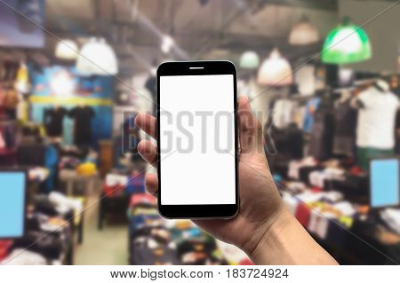 Blurred photo, Blurry image, Department Store, background