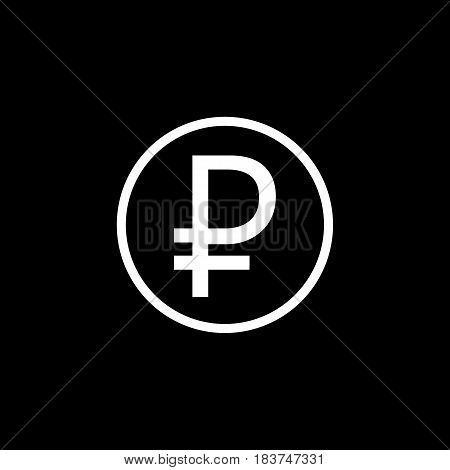 Ruble coin solid icon, finance and business, ruble sign vector graphics, a filled pattern on a black background, eps 10.