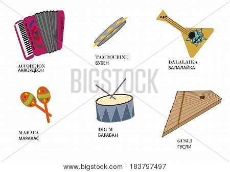 Russian folk musical instruments with the name of the instrument a template figure
