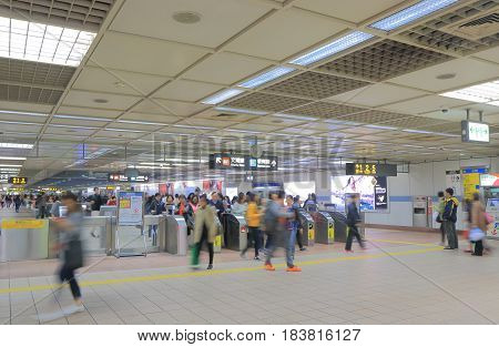 TAIPEI TAIWAN - DECEMBER 7, 2016: Unidentified people commute by subway in Taipei downtown.