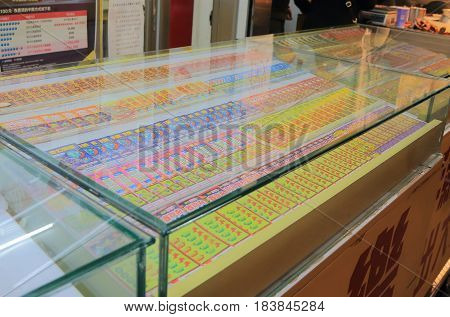 TAIPEI TAIWAN - DECEMBER 7, 2016: Taiwanese lottery tickets sold at a local shop.