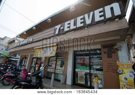 Loei Thailand - March 25 : 7-Eleven convenience store on March 252017 in LoeiThailand. 7-Eleven convenience store with largest number of outlets in Thailand.