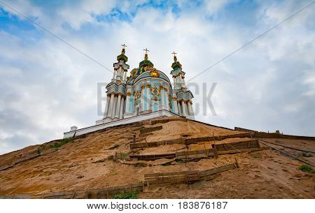 St. Andrew's Church on a background of clouds. Kiev. Ukraine.