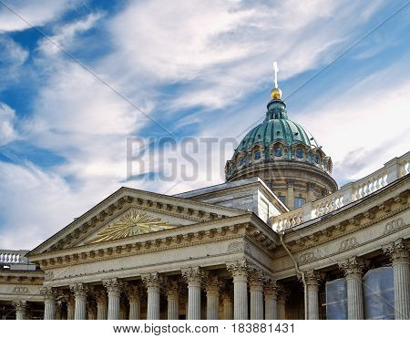 Closeup of Kazan Cathedral in St Petersburg. Kazan Cathedral in St Petersburg Russia at the sunset with shining light. Soft focus applied. Architecture view of St Petersburg landmark