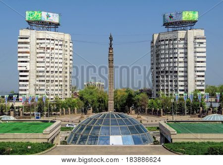 Almaty - The Republic Square