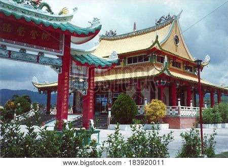 CEBU / PHILIPPINES - CIRCA 1990: The Cebu Taoist Temple is the center for the worship of Taoism in Cebu.