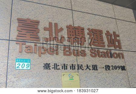 TAIPEI TAIWAN - DECEMBER 9, 2016: Taipei metro lost and found sign