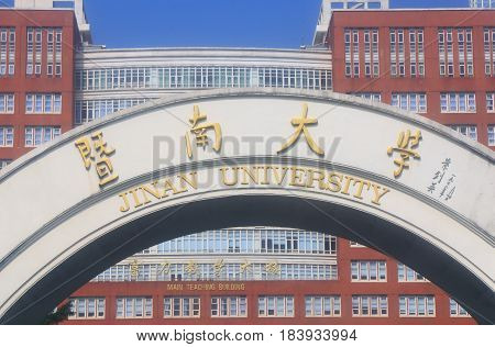 GUANGZHOU CHINA - NOVEMBER 12, 2016: Jinan University Guangzhou. Jinan University is one of the oldest universities established on mainland China tracing back to the Qing dynasty.