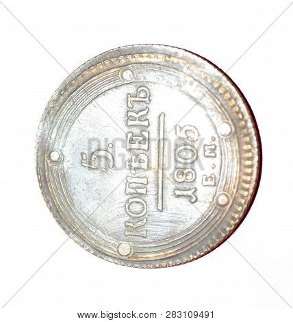 Image Of One 1805 Russia 5 Kopeks Coin At Day