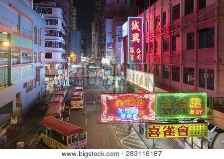 Hong Kong, China - June 07, 2016 : Mongkok District At Night In Hong Kong, China. Mongkok In Kowloon