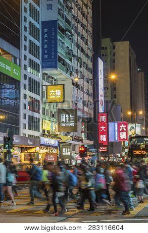 Hong Kong, China - January 07, 2017: Busy Street In Mongkok District. Mongkok In Kowloon Peninsula I