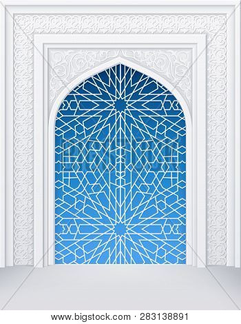 Illustration Of Door Or Window Of Mosque, Geometric Pattern, Background For Ramadan Kareem Greeting