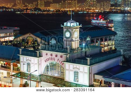 Hong Kong - January 25, 2016: Central Ferry Pier Clocktower Marks The Access Point For Transportatio