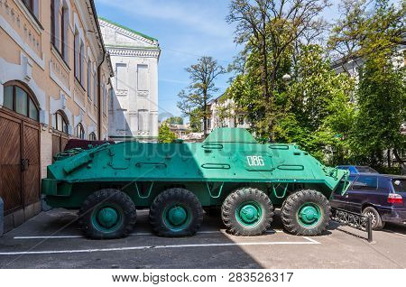 Kyiv, Ukraine - May 10, 2015: An Armoured Personnel Carrier (apc) In Front Of The Ukrainian National