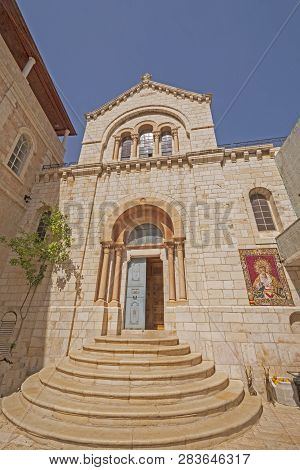Armenian Church Of Our Lady Of The Spasm Along The Via Dolorosa In Jerusalem, Israel