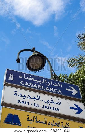 Casablanca Road Sign Against Blue Sky In Morocco