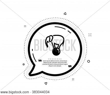 Elephant On Ball Icon. Quote Speech Bubble. Circus Sign. Amusement Park Show. Quotation Marks. Class