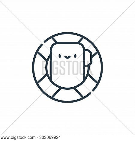 backup icon isolated on white background from cyber security collection. backup icon trendy and mode