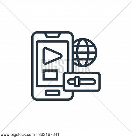 live icon isolated on white background from digital marketing collection. live icon trendy and moder