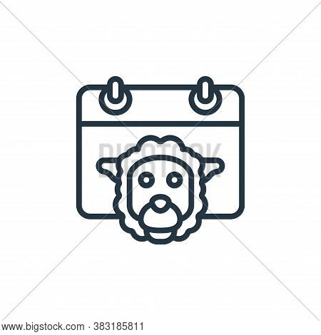 sheep icon isolated on white background from chinese new year collection. sheep icon trendy and mode