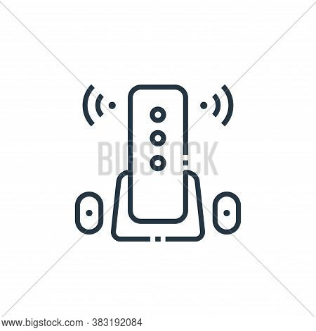remote control icon isolated on white background from smart home collection. remote control icon tre