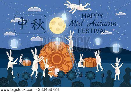 Chines Mid Autumn Festival Mooncake Festival Rabbits Launch Sky Lanterns. Landscape Mountains Night.