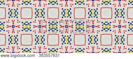Geometric Rug Pattern. Green, Red, Yellow, Blue Seamless Texture. Seamless Tie Dye Rapport. Ikat Ind