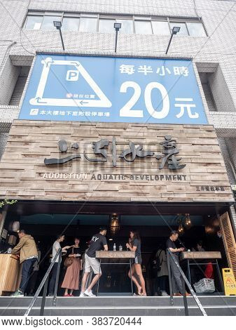 Taipei, Taiwan - May 13, 2019: Outside Of Addiction Aquatic Development In Taipei, Taiwan. Japanese