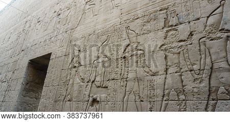 Egypt Hieroglyphic God Face Got Destroyed At Edfu Horus Temple Feature Wall