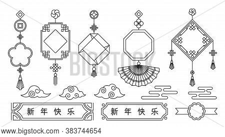 Set Of Chinese New Year Greeting Card Decoration. Knot Of Happiness. Paper Lanterns And Couplets On