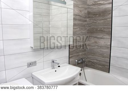 Modern And Stylish Interior Of The Bathroom In The Apartment, General Plan.