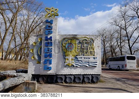 Chernobyl, Ukraine, March 14, 2020. Chernobyl Sign Inside The Exclusion Zone. Stella With The Cherno