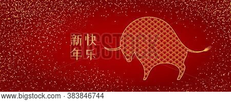 2021 Chinese New Year Vector Illustration With Ox Silhouette, Glitter, Chinese Typography Happy New