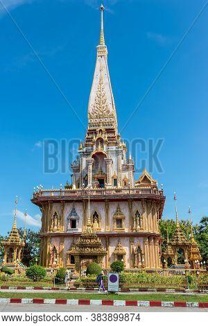 Phuket, Thailand - November 29, 2019: View Of The Pagoda In The Wat Chalong Temple Or Wat Chaitarara