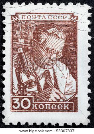 Scientist Stamp