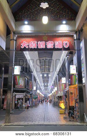 Osu Kannon Shopping arcade Nagoya Japan