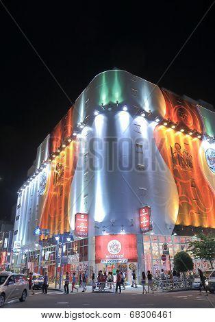 Colourful Pachinko Parlor in Sakae Nagoya Japan