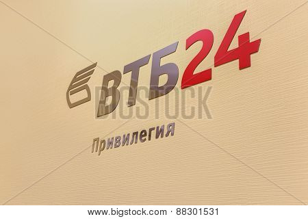 MOSCOW - JULY 1, 2014: VTB 24 bank logo on the wall indoors. VTB 24 - one of the leading Russian commercial banks.