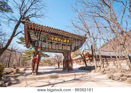 Entrance Of Sinheungsa Temple